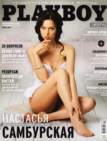 ukrainskie-s-uzhgoroda-porno