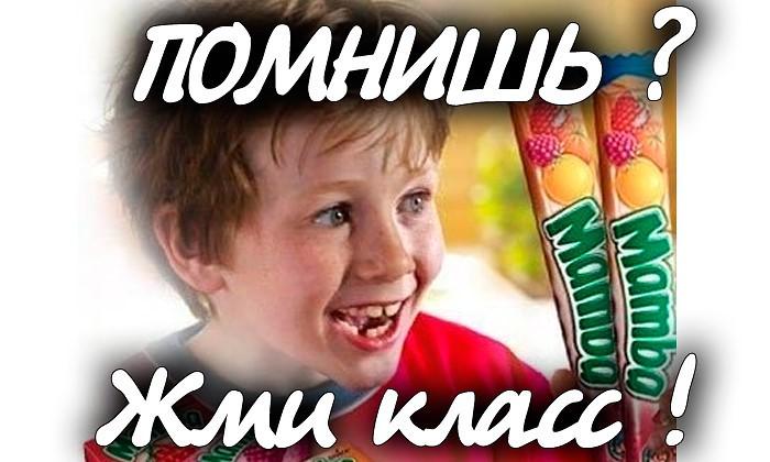 Реклама в мамбе