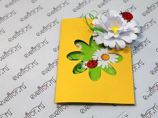 Открытка с днем рождения из бумаги маме