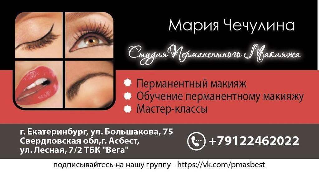 Компании Урала  Жёлтые страницы Урала фирмы организации