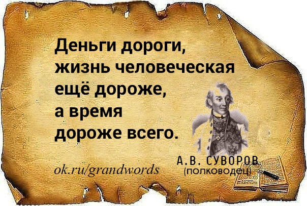 http://itd0.mycdn.me/image?id=666207645202&t=20&plc=WEB&tkn=*Paz_Hrg_3UBaupBMkaEPcEYn1Aw