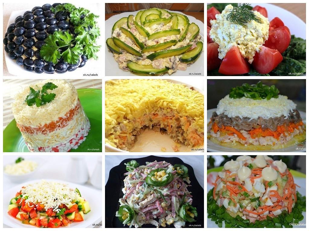 Аккуратно перемешать салат, стараясь не повредить баклажаны, и подавать.