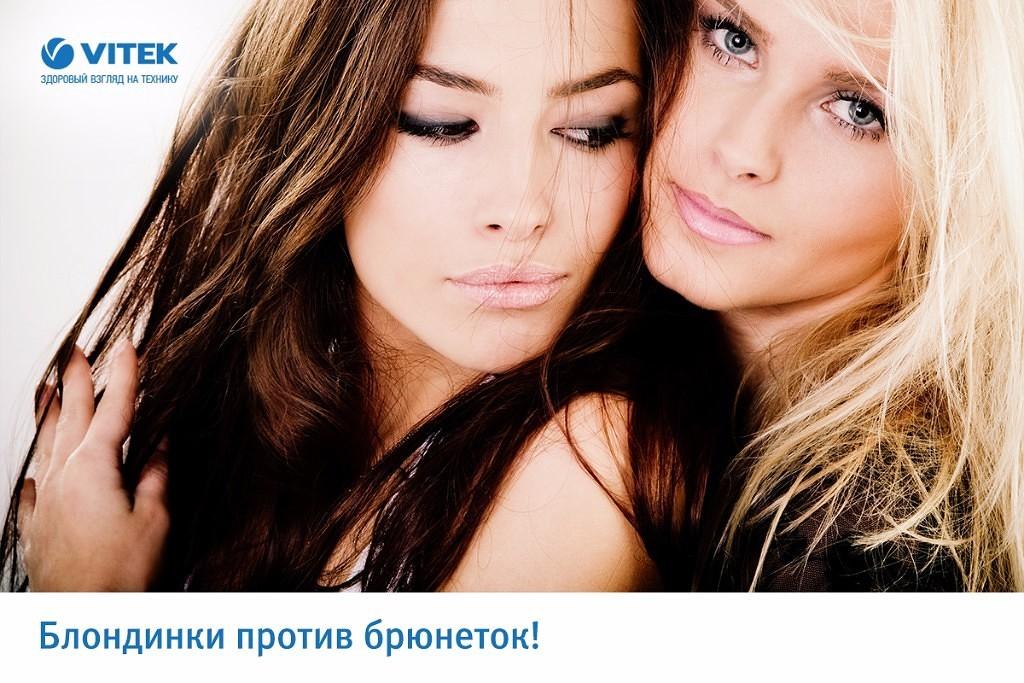 kulturnaya-znachimost-seksualnih-otnosheniy-u-russkih