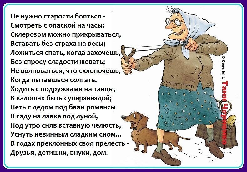 Поздравления с днем рождения для мужчин пенсионеров