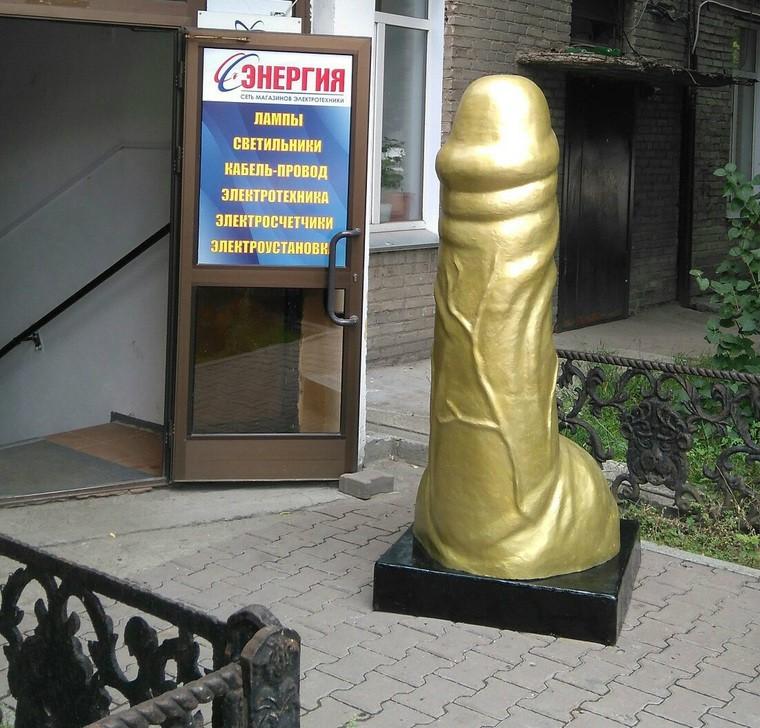 magazini-seksshop-v-novosibirske
