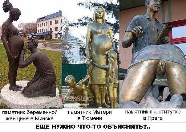 неизвестной проститутки памятник