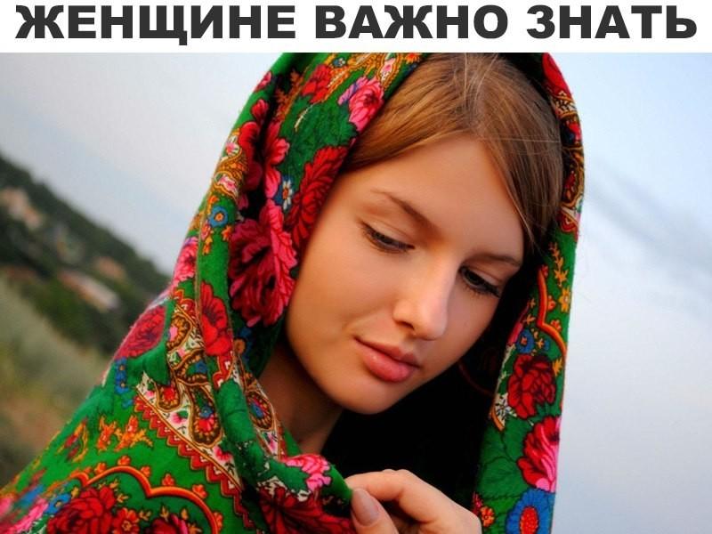 krasivie-hohlushki