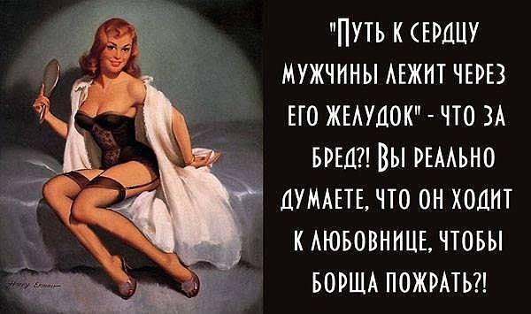 seksualnie-frazi-dlya-zhenshin