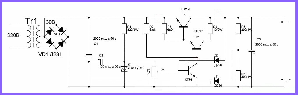 Трансформаторный блок питания на 18 вольт 20 а схема