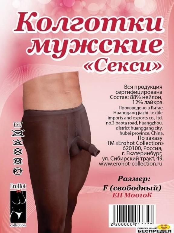 muzhskie-seks-kolgotki
