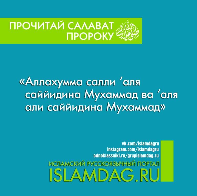 С позволения аллаха начнем небольшую серию познавательных тестов в виде вопросов и ответов про ислам, его историю, основы, личности и все то, что имеет отношение к нашей религии.