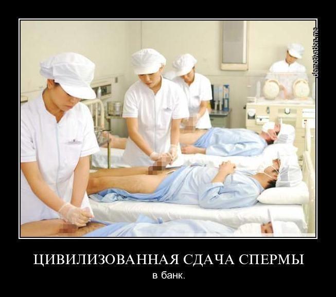 sdacha-spermi-oplata
