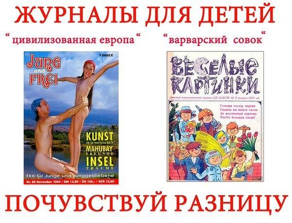 otkuda-beretsya-lesbiyanstvo