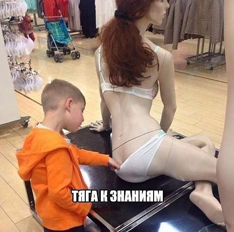 podsmotrel-za-podrugoy-materi