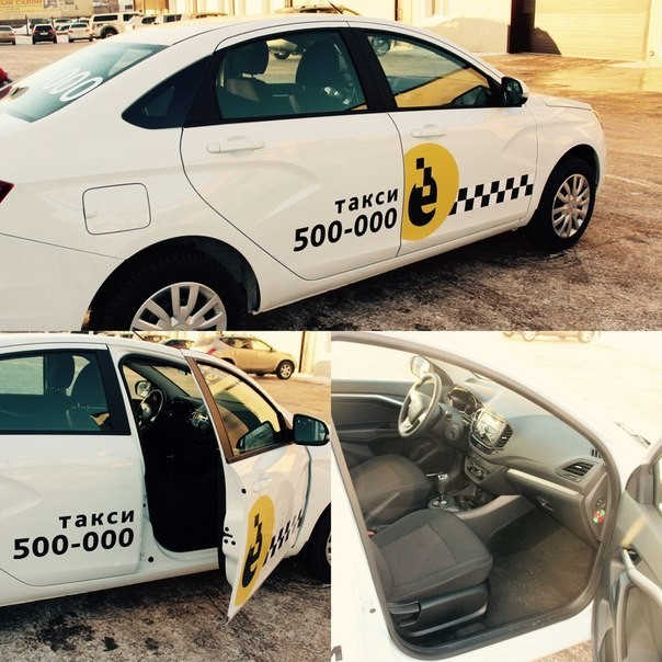 Такси в Москве от 50 руб Оплата картой бонусами