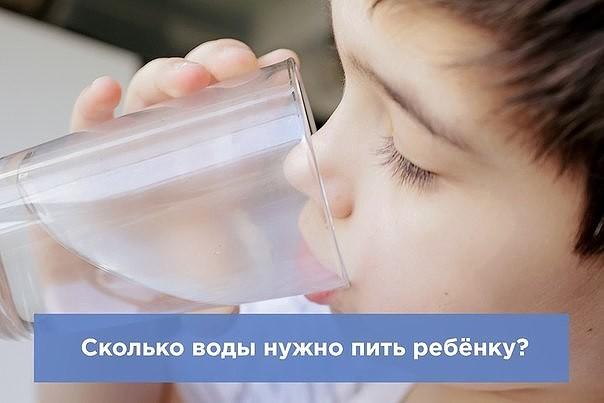 Количество воды