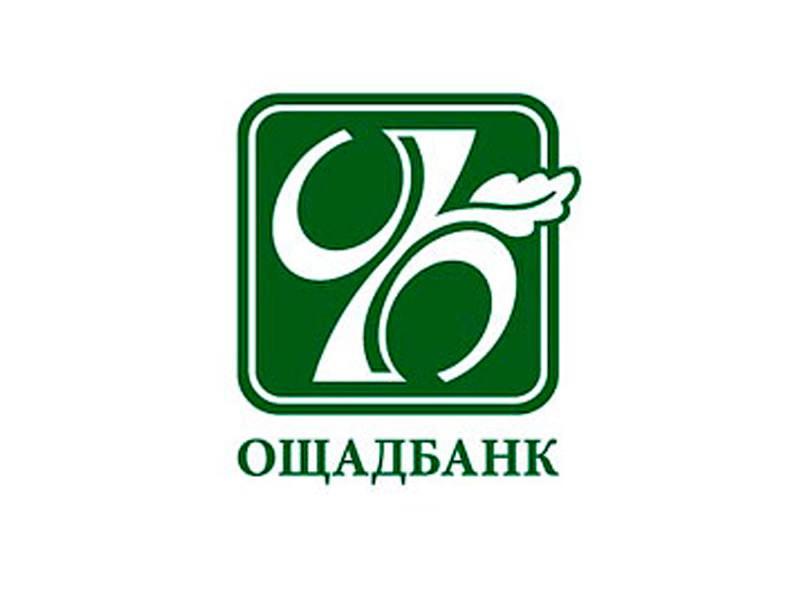 Как перевести рубли в гривны в Киви кошельке: обмен RUB на