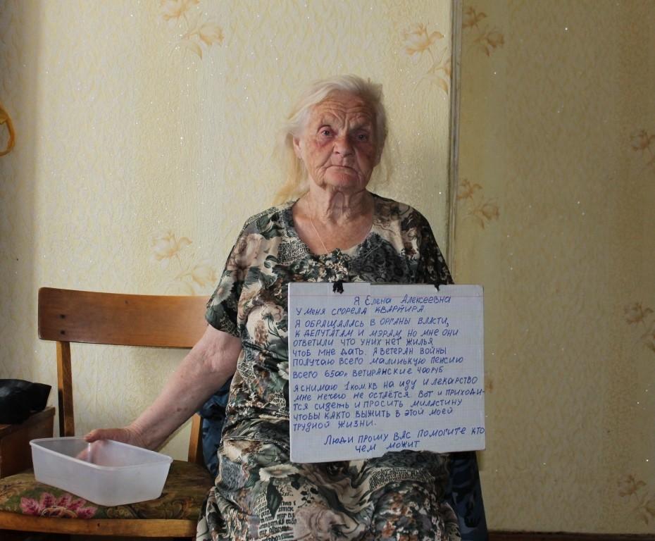 Знакомства с бабушками