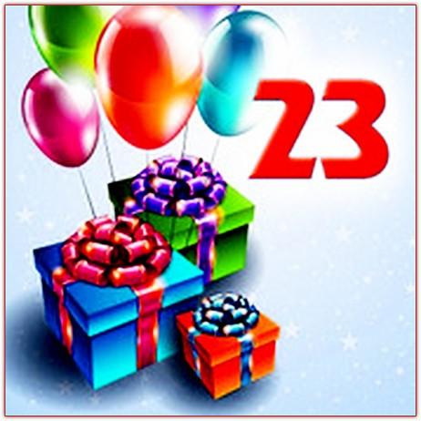 Поздравления с днем рождения сына в 23 года