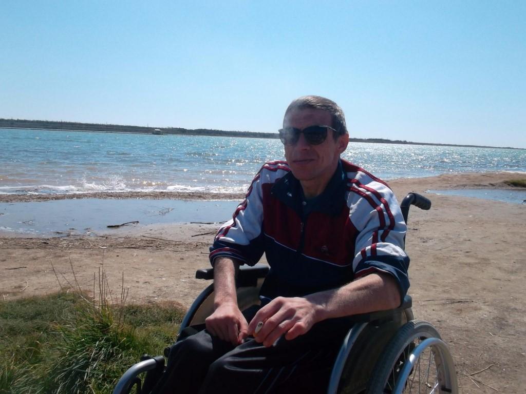 Инвалиды Крыма Знакомства