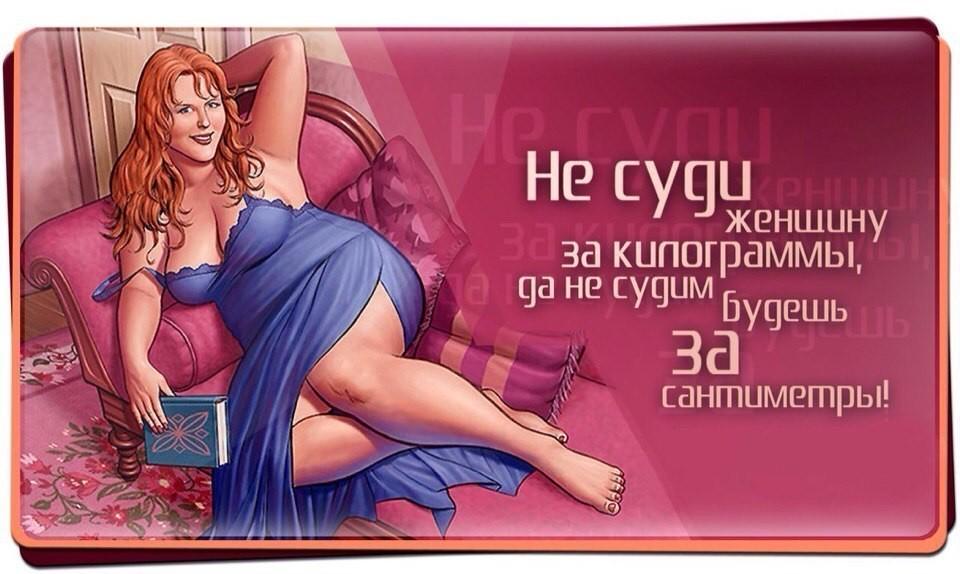 анекдоты для знакомств с женщинами