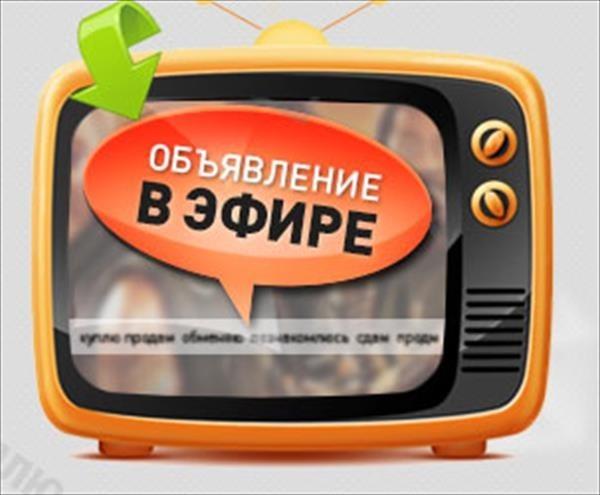 бегущая строка знакомства на тв украина