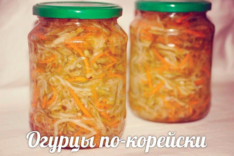 В отличие от других салатов и разносолов, они получаются острыми, хрустящими и очень ароматными.