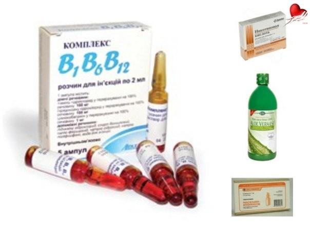 vitamini-dlya-spermatozoydov
