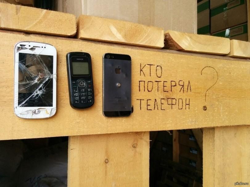 intimnie-foto-s-poteryannih-mobilnikov