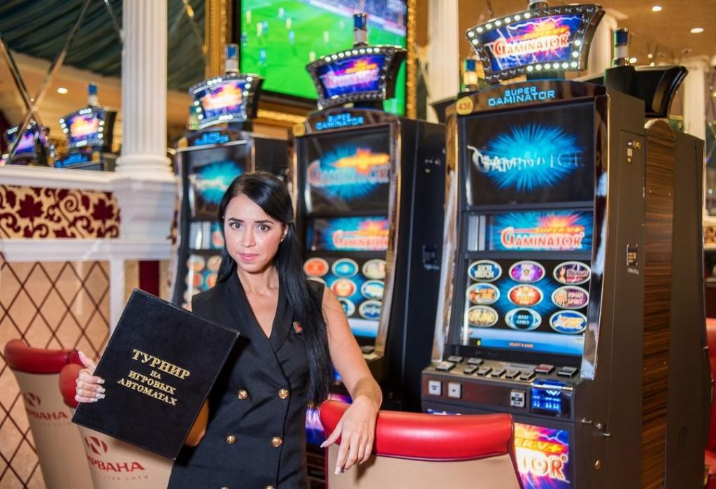 нирвана казино официальный сайт