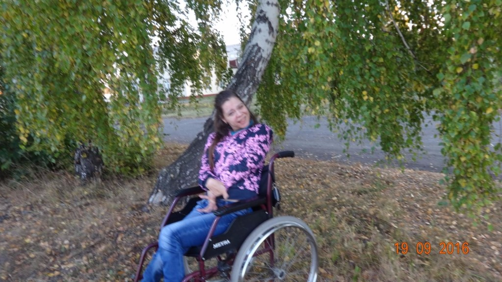 Знакомства в сыктывкаре для инвалидов