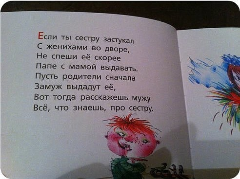 стихи сестре короткие прикольные