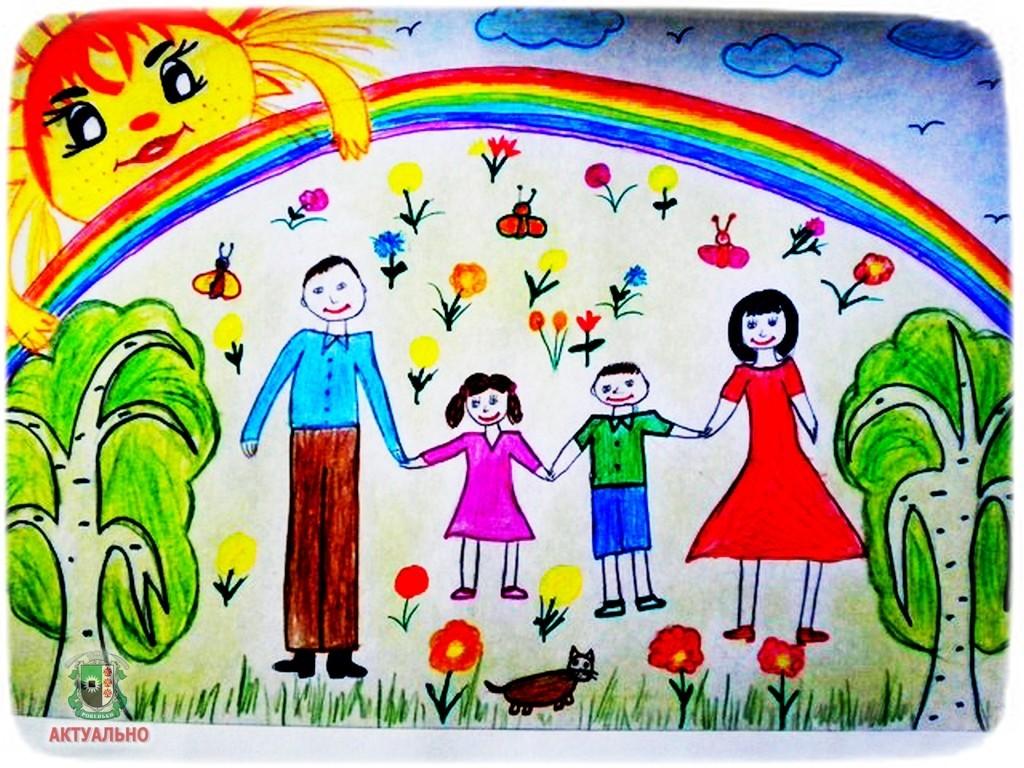 моя семья рисунок с детьми