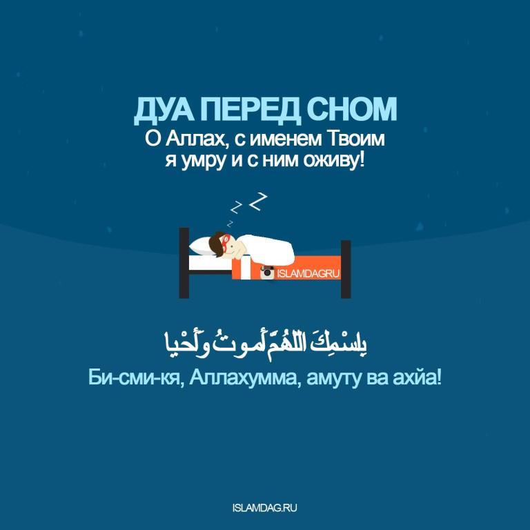 Коран- его чтение во сне- это признак почета радости от аллаха и победы.