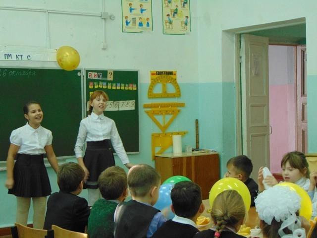 Праздник Школа N 3 Гдз