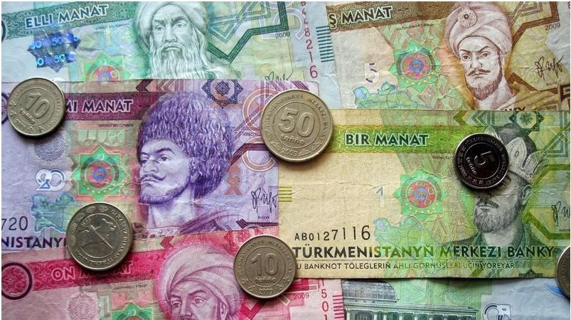 валюта национальная