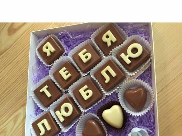Как самом сделать шоколадные конфеты