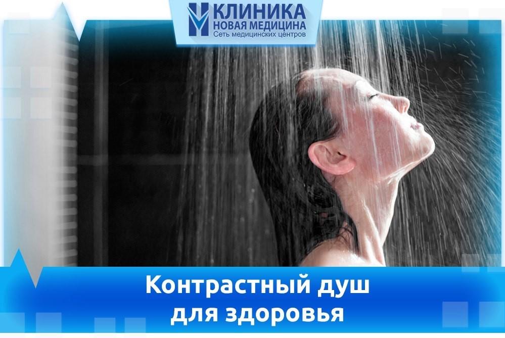 seks-kupanie-v-dushe