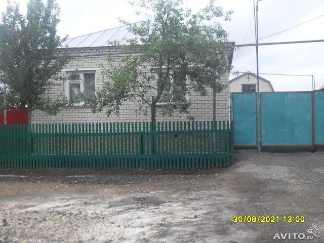 Продажа квартир в Кемерово Купить квартиру в Кемерово