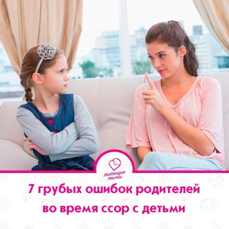 Конечно, хорошо, если все взрослые проявляют единодушие и придерживаются единых принципов воспитания.