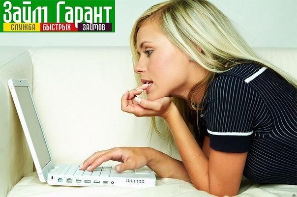 nuzhni-dengi-intim-dnepropetrovsk