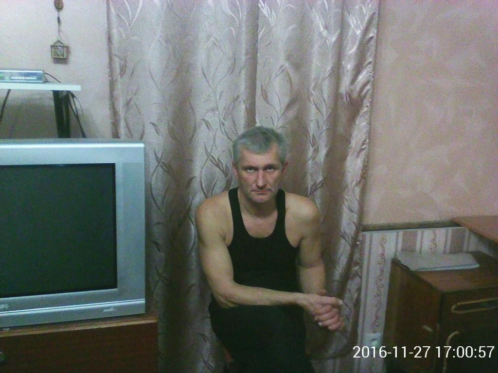 Знакомства Славянск Донецкая Область