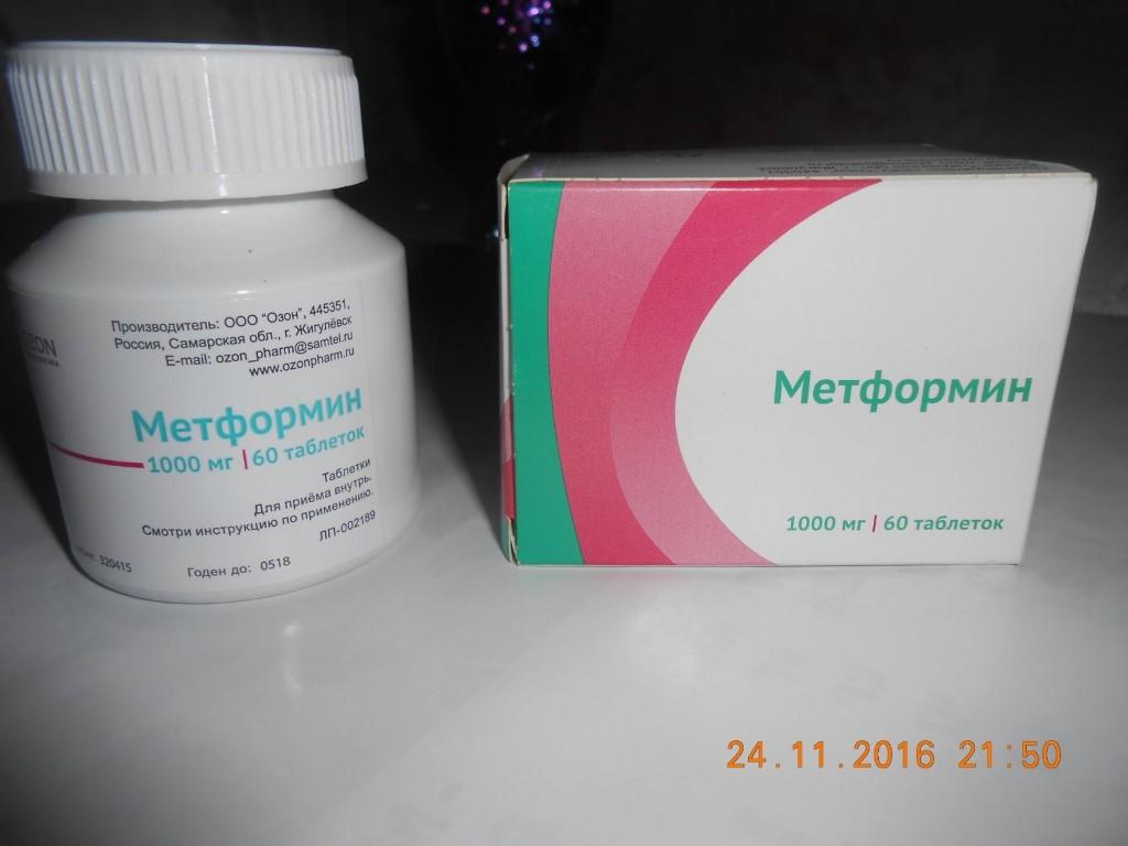 fda metformin