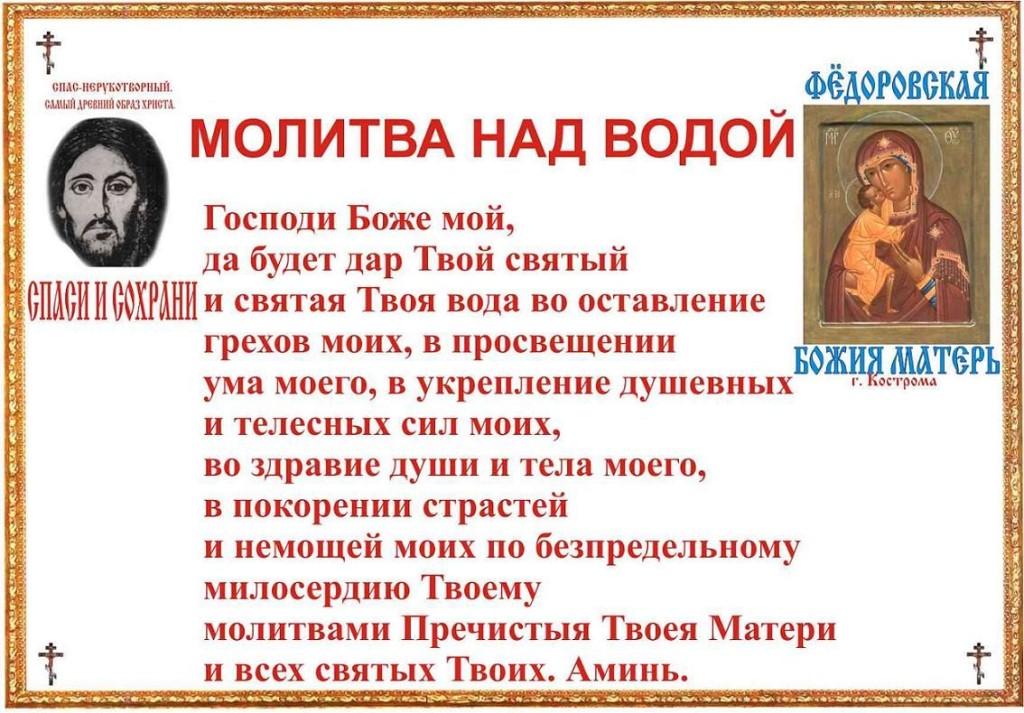 foto-bolshaya-kiski