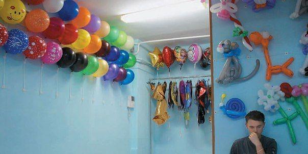 Свой бизнес продажа воздушных шаров С чего начать бизнес