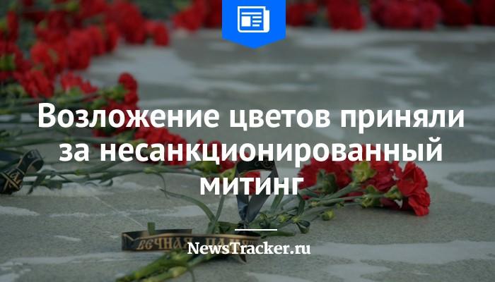 Мать сон, в котором несет на кладбище букет живых цветов, успокаивает: все члены ее семьи будут находиться в полном здравии.