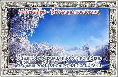 http://itd0.mycdn.me/image?id=849961177124&t=20&plc=WEB&tkn=*8BPHULn13dL_K1BnVqFoQnRGUXw
