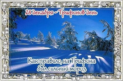 http://itd0.mycdn.me/image?id=850145900569&t=20&plc=WEB&tkn=*ZtJjL2IgYXo2E2osOUb6rj92MgE