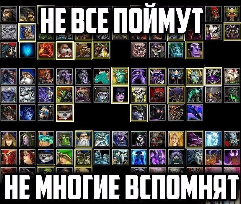 Images of Dota Heroes Names - #rock-cafe