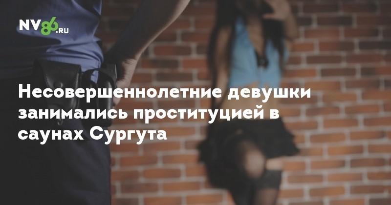 zaymus-muzhskoy-prostitutsiey